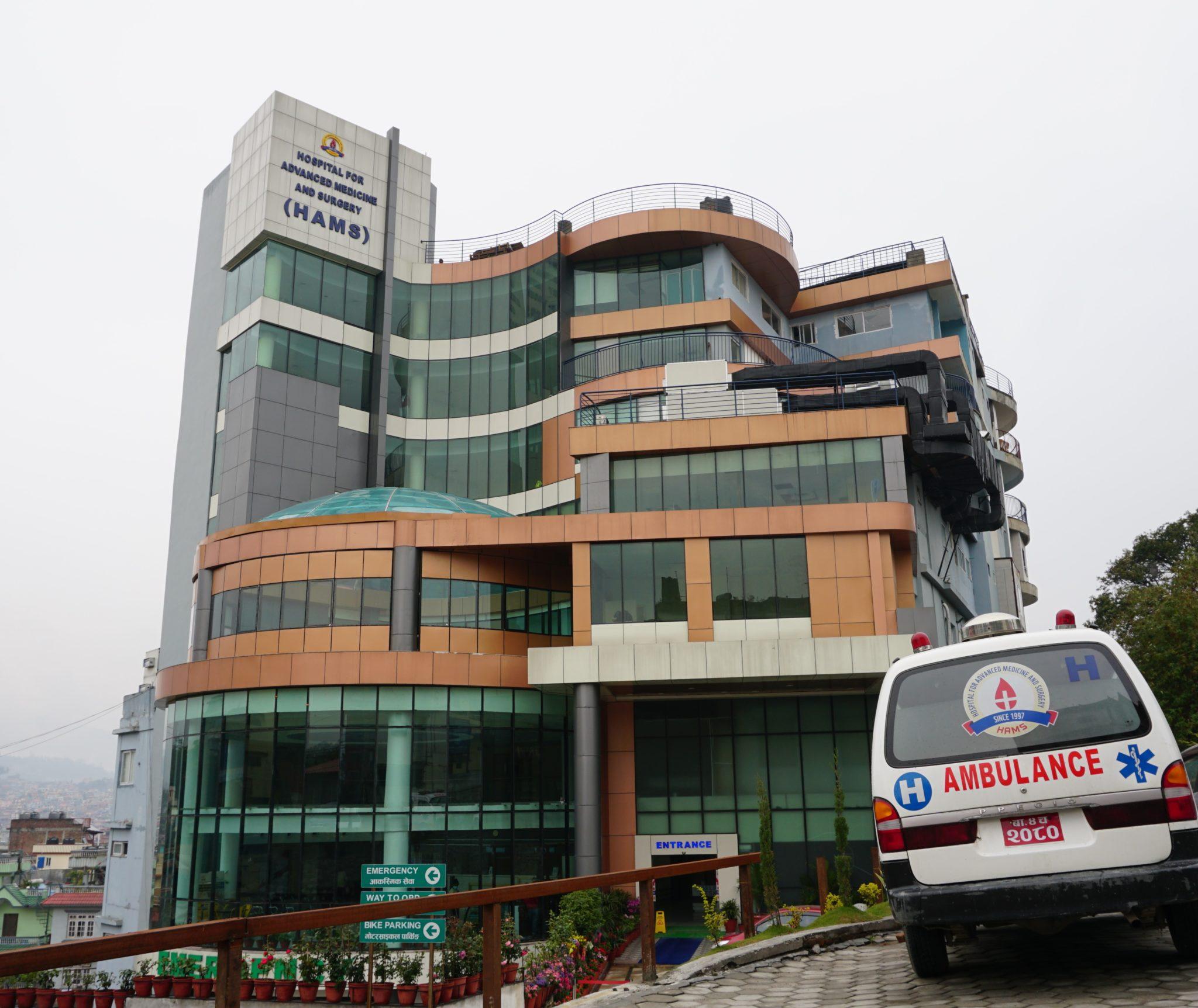 HAMS-Hospital in Kathmand